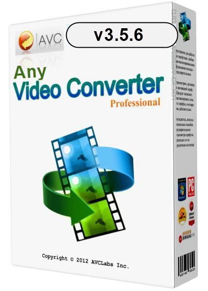 Any Video Converter Pro Crack Plus License Key