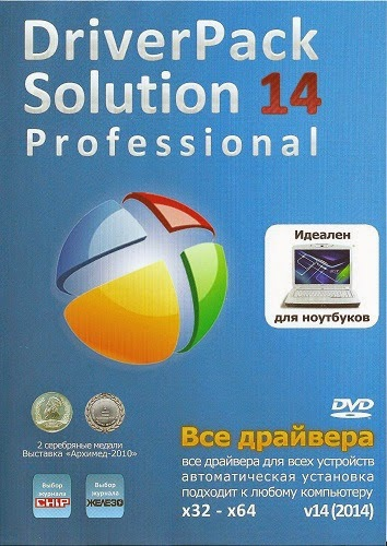 Driverpack Solution 14 (2014) Full Version Free