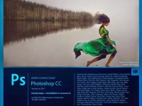 Adobe Photoshop CC 2014 + Crack
