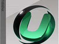 Download IObit Unintaller 4.0.4.25 Final Latest