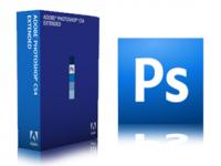 Adobe Photoshop CS4 Portable Free Download