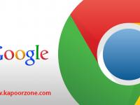 Google Chrome 42.0 Offline Installer Final Terbaru Download