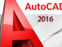 Autodesk AutoCAD 2016 with Keygen (x86x64) Free Download