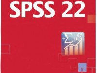 IBM SPSS Statistics 22 Full + Crack and Authorization Code Crack Free Download
