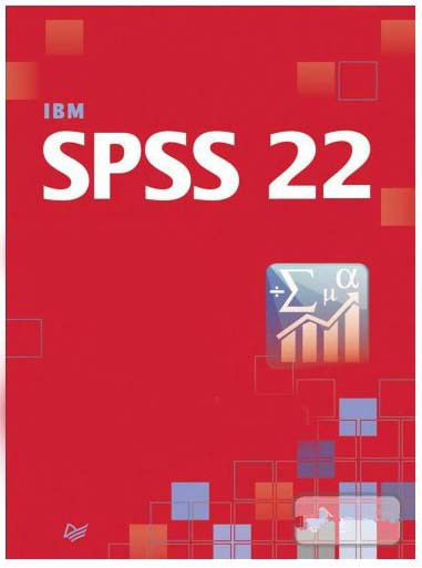 spss free download for windows 7 64 bit with crack