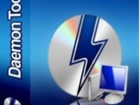 DAEMON Tools Pro 7.1.0.0595 crack+keygen Final Version