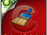 CCleaner Professional 5.44.6575 Keygen Download